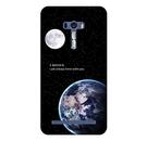 [ZD551KL 硬殼] 華碩 ASUS ZenFone 2 Selfie ZD551KL 手機殼 外殼 月球地球