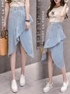 牛仔裙 2020新款高腰顯瘦中長款牛仔裙百搭荷葉邊不規則A字半身裙女 魔法鞋櫃