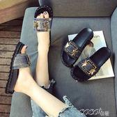 拖鞋 涼拖鞋女夏新款外穿時尚個性韓版百搭社會港風網紅同款厚底鞋 coco衣巷