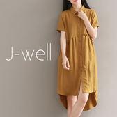 洋裝 森女小清新棉麻短袖洋裝 7J1242  現貨 J-WELL