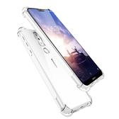 限量促銷 四角防摔 Nokia 諾基亞 8.1 手機殼 氣囊殼 透明 軟殼 保護殼