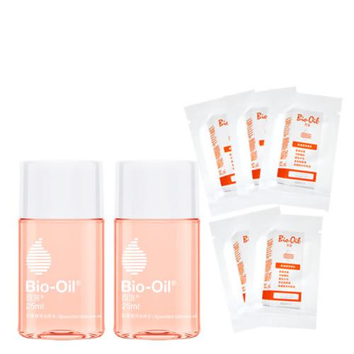 Bio-Oil百洛 護膚油25ml(2入組)