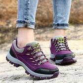 春季登山鞋女防水徒步鞋防滑運動鞋旅游鞋戶外鞋保暖男女鞋爬山鞋OB4525『美鞋公社』