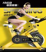 AB動感單車超靜音健身車家用腳踏車室內運動自行車健身器材 最後一天85折