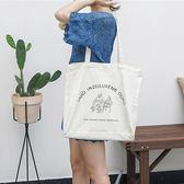 帆布袋 雙人 字母 帆布袋 單肩包 手提袋 環保購物袋--手提/單肩【SPE95】 icoca  07/19
