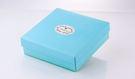 藍色6號低盒 乳酪盒 紙盒 外帶盒 禮盒 包裝盒 蛋糕盒C010
