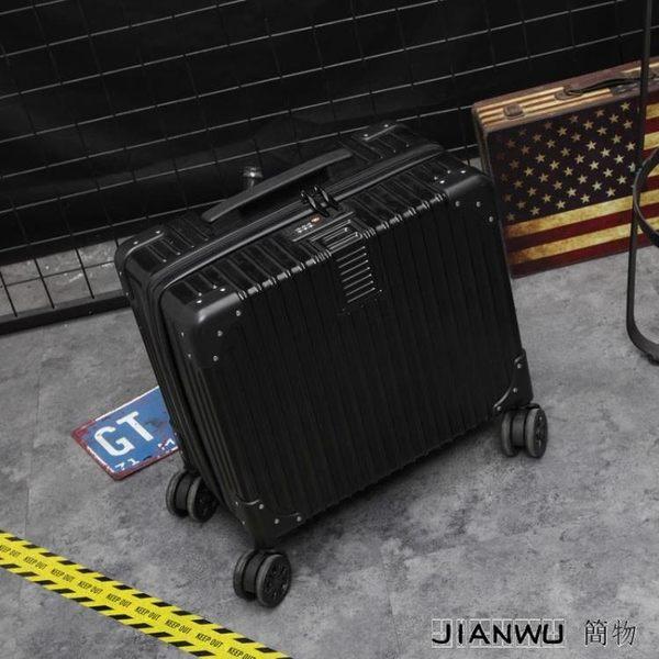 韓版旅行箱小清新學生拉桿箱女迷