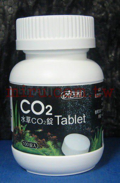 【西高地水族坊】ISTA伊士達 水草CO2錠-100錠