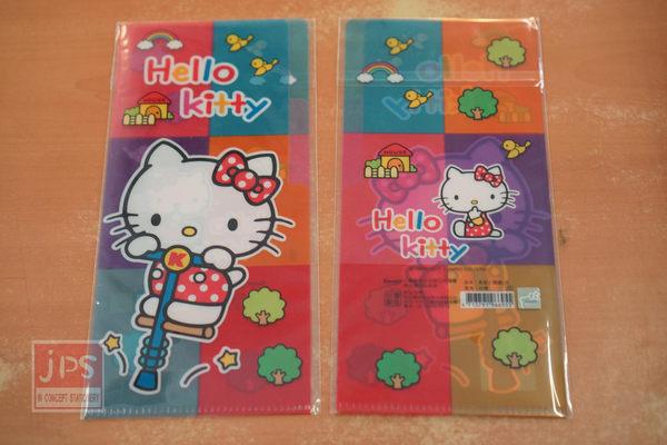 Hello Kitty 長型 小雙層 L夾 跳