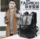 新款韓版皮質商務潮流抽帶時尚旅行後背包SMY1179【123休閒館】