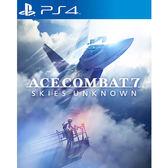 【PS4 遊戲】空戰奇兵 7:未知天際《中文版》