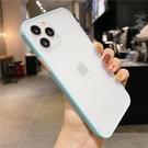 簡約撞色蘋果手機殼硅膠個性創意全包防摔保護套【輕派工作室】