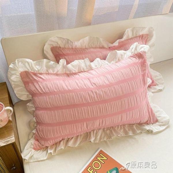 枕套 枕套雙支ins少女心公主風小清新可愛純色單人花邊【快速出貨】