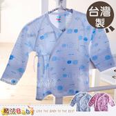 台灣製造薄款緹花肚衣/上衣(藍.粉)  魔法Baby
