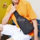 胸包男學生韓版帆布小背包休閒ins潮流單肩包牛津布斜挎包 快速出貨
