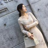 氣質女裝秋冬款修身顯瘦打底針織洋裝長袖V領名媛時尚潮 衣櫥秘密