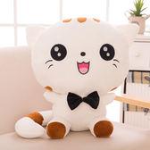 毛絨玩具貓女生可愛萌韓國公仔布娃娃玩偶迷你兒童生日禮物 wy【端午節免運限時八折】
