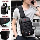 Catsbag|時尚USB充電側肩包 斜背包 1848
