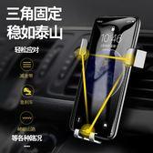 車載手機支架多功能車內車用通用汽車導航車上出風口卡扣式支撐架    伊芙莎