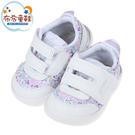 《布布童鞋》日本IFME萌娃系列清新白色寶寶機能學步鞋(12~15公分) [ P1O322M ]