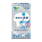 蕾妮亞 淨妍護墊 自信抗菌Ag銀離子36片【花王旗艦館】