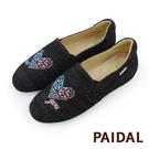 Paidal love毛線織紋鈕扣平底樂福鞋懶人鞋