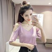 秋裝新款女韓版時尚系帶露肩V領針織衫純色百搭打底衫上衣潮