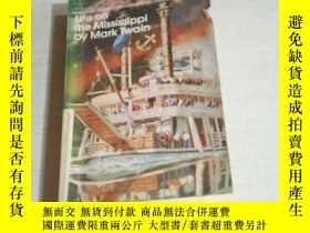 二手書博民逛書店LIFE罕見ON THE MISSISSIPPI BY MARK TWAIN(英文)Y200392 AUTHO