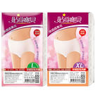 貼身寶貝 孕婦型專用免洗褲(L/XL)*5件/包【愛買】