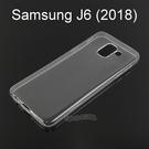 超薄透明軟殼 [透明] Samsung Galaxy J6 (5.6吋)