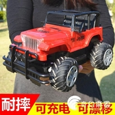 遙控車-兒童遙控車越野車充電動遙控汽車玩具車漂移賽車大腳車玩具 男孩-奇幻樂園