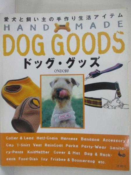 【書寶二手書T7/美工_ELV】Handmade Dog Goods(日文)