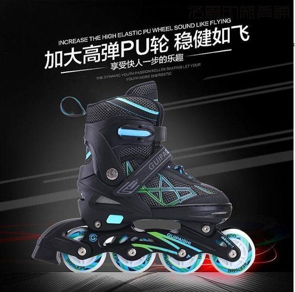 全閃光直排輪滑溜冰鞋可調大小碼