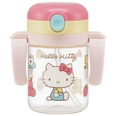 日本 SKATER 兒童吸管學習水杯260ml(折疊式把手)Hello Kitty