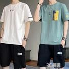冰絲短袖t恤男生運動休閒套裝男士2021新款夏季男裝一套搭配帥氣 3C優購