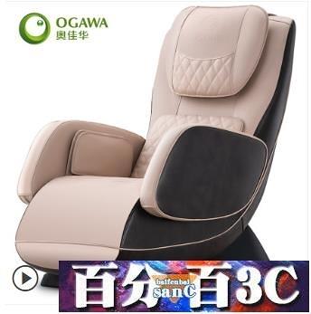 按摩椅家用全身小型智慧多功能老人全自動電動按摩沙發 WJ百分百
