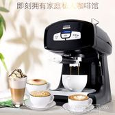 咖啡機 Eupa/ TSK-1826B4意式咖啡機家用全半自動一體機煮咖啡機 igo免運