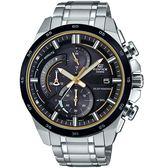 CASIO卡西歐EDIFICE太陽能計時腕錶  EQS-600DB-1A9