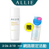 ALLIE EX UV完美高效防曬乳N【康是美】-預計3/10出貨