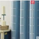 加厚窗簾成品遮光布料簡約現代臥室客廳陽臺飄窗仿棉亞麻北歐定制 寬2.0米x高2.7米 1片價格