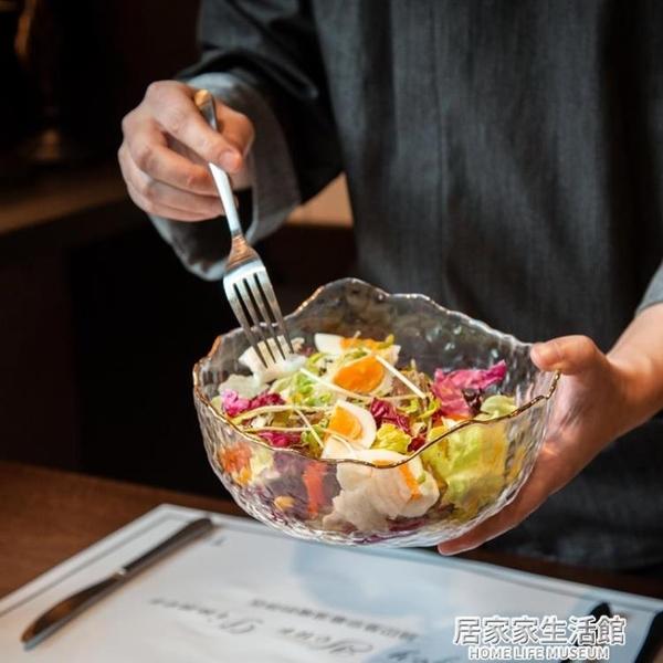 日式金邊玻璃沙拉碗碟套裝家用飯碗湯碗水果盤創意北歐風甜品餐具 居家家生活館