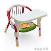 加固兒童椅叫叫椅寶寶椅子靠背椅小椅子板凳吃飯凳子嬰兒餐椅餐盤-享家生活館 YTL