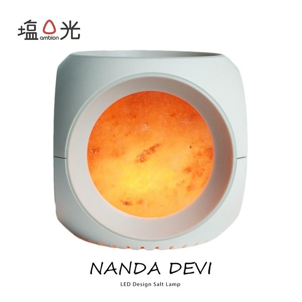 鹽燈 桌燈 NANDA DEVI球形幾何造型鹽燈 桌燈【obis】