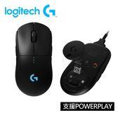 Logitech 羅技G PRO WIRELESS 無線遊戲滑鼠