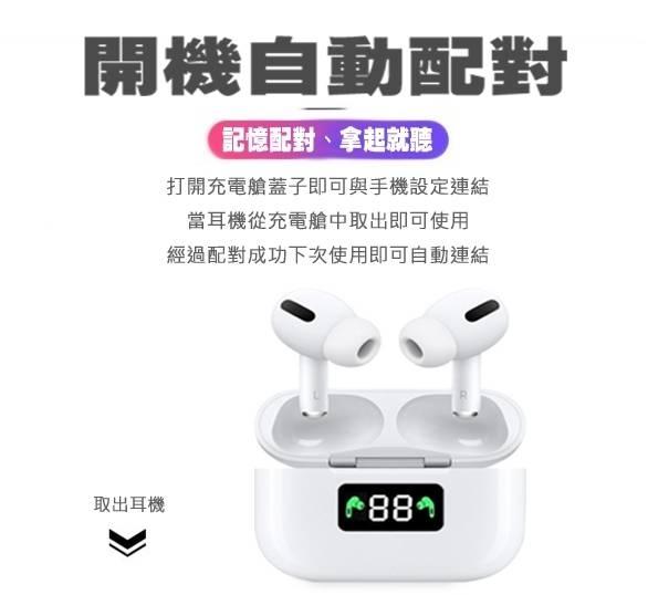 【妃航/免運】BONO BH-809 降噪/抗噪 無線/藍牙/藍芽/5.0 智能/觸控 入耳式 Hifi/高音質 耳機