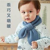 威爾貝魯 兒童圍巾冬兒兒寶寶圍脖冬季 保暖秋冬男女童保暖脖套 晴天時尚館