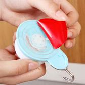 ✭慢思行✭【P257】吸盤強力形狀雙面膠(4入) 不留痕 透明 無痕膠 地墊 防滑膠