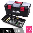 樹德SHUTER專業型工具箱TB-905...