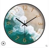 現代簡約北歐藝術掛錶創意星空掛鐘客廳家用時鐘掛墻臥室靜音鐘錶 酷男精品館