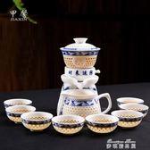 整套玲瓏全自動鏤空泡茶器陶瓷功夫懶人沖茶器防燙茶具套裝igo   麥琪精品屋